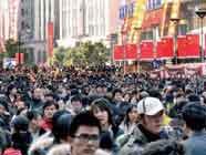至2020年北京常住人口要控制在2300万人以内,之后长期稳定。