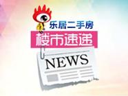 """在今年以来的北京楼市成交""""小阳春""""行情中,别墅等高端物业也同步回暖。"""